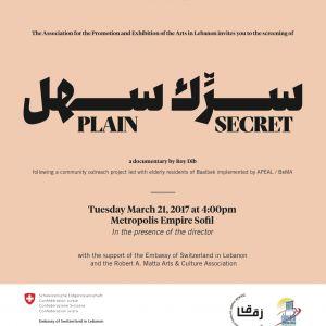 Plain Secret