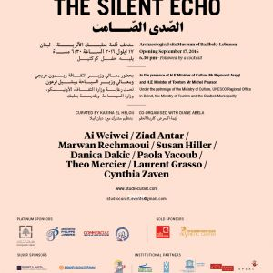 The Silent Echo