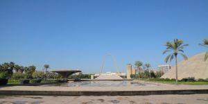 Tripoli Fairground by Oscar Niemeyer credit: Fritzia Irizar