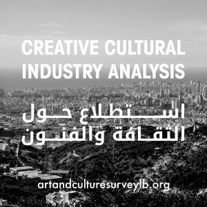 Creative Cultural Industry Study- Lebanon