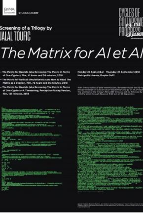 Jalal Toufic Matrix for AI et Al-Screening